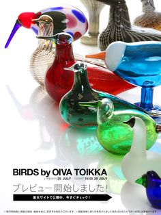 Birds by Oiva Toikka