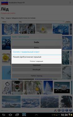 Vocabulário Russo HD Desktop Screenshot, Articles