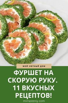# - Food and Drink Russia Food, Buffet, Snacks, New Years Decorations, Green Beans, Cucumber, Food To Make, Slow Cooker, Party