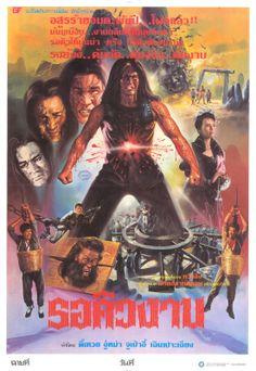 Return of the Demon - Mo gao yi zhang (1987)