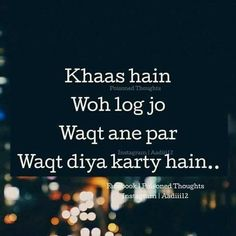 Or ji, kya chal rha hai ghr pe? Funny Girl Quotes, Girly Quotes, Truth Quotes, Life Quotes, Hindi Quotes, Quotations, Hiding Feelings, Broken Heart Quotes, Urdu Words