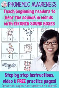 Teach your students to hear the sounds in words with Elkonin sound boxes - video and link to #free practice pages! #phonemicawareness #Elkoninsoundboxes #iteachreading #earlyliteracy #ThatFunReadingTeacher Student Teaching, Teaching Kids, Teaching Resources, Hearing Sounds, Reading Recovery, Sound Words, Teachers Corner, Thing 1, Common Core Reading