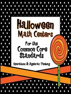 Students can learn the Common Core Standards and have fun!!! Your students will love these 9 Halloween activities that are all aligned to the Common Core Standards. Each of the activities is meaningful and require students to apply the math concepts. Some of the skills practiced are representations of multiplication, representations of division, one-step word problems, two-step word problems, arrays, missing numbers, patterns, and more!
