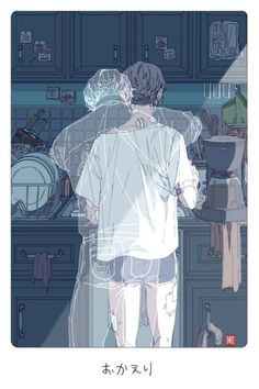 Find images and videos about art, anime and sad on We Heart It - the app to get lost in what you love. Art Manga, Art Anime, Anime Kunst, Otaku Anime, Art And Illustration, Inspiration Art, Art Inspo, Aesthetic Art, Aesthetic Anime