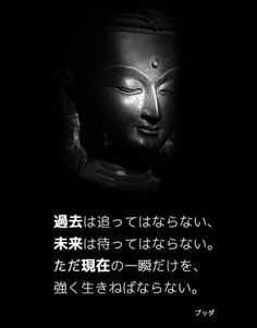 Gautam Buddha Image, Love Sentences, Buddha Quotes Inspirational, God Pictures, Beautiful Pictures, Proverbs Quotes, Hindi Quotes, Quotes Images, Happy Words