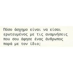 Δείτε αυτή τη φωτογραφία στο Instagram από @greekquotesg • Αρέσει σε 2,274