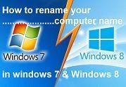 كيفية تغيير اسم جهاز الحاسوب (الكمبيوتر) بالصور وخطوة بخطوة في ويندوز 7 و 8