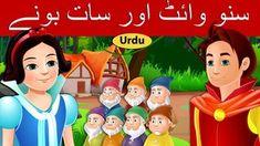 Snow White and the Seven Dwarfs in Urdu - Urdu Story - Stories in Urdu - 4K UHD - Urdu Fairy Tales + @dailymotion