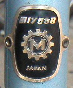 Miyata, Taken by Andrew Dressel Retro Bicycle, Bmx Bicycle, At Dawn We Ride, Antique Bicycles, Baby Bike, Bike Brands, Badge Logo, Emblem, Road Bikes
