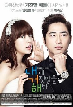 Lie to Me: Great chemistry between the leads led to fantastic kiss scenes but a boring plot with uninteresting characters made this drama flop. 5/10