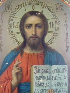 Антиквариат. Икона модерн «Господь Вседержитель»