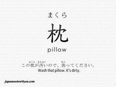 枕. -- Japan, Japanese words, vocabulary, learning different languages, infographic, sentence examples, kanji