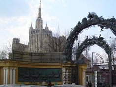 House on kudrinskaya square is one of Moscow Seven sisters. By Moscow Russia Insider's Guide.