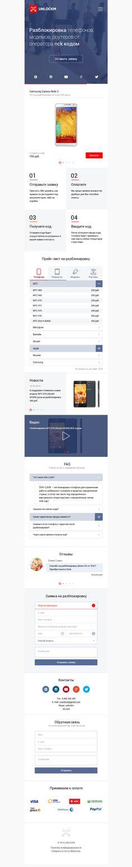 unlockm, responsive design
