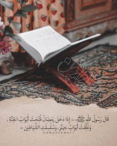 Morals Quotes, Ramadan, Words, Eid, Horse