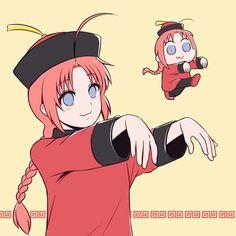 Kamui Gintama, Manga, Gintama Funny, Shingeki No Bahamut, Avatar, Okikagu, Yandere Simulator, Handsome Anime, Bendy And The Ink Machine