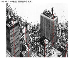 destruction of neo tokyo akira comic line art Perspective, Katsuhiro Otomo, City Of God, Neo Tokyo, Anime City, Arte Cyberpunk, Manga Illustration, Manga Games, City Art