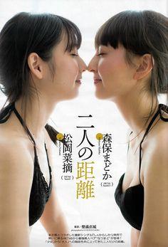 HKT48 Natsumi Matsuoka and Madoka Moriyasu Futari no Kyori on WPB Magazine - JIPX(Japan Idol Paradise X)