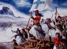 Greek Independence, Greek History, The Son Of Man, Greek Art, Worship, Greece, Princess Zelda, Anime, Movie Posters