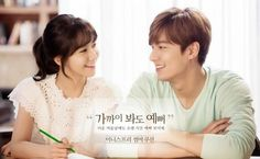Lee Min Ho and Yoona of Girls' Generation exchange witty banter in the first episode of the Innisfree web drama. Drama Korea, Korean Drama, Korean Celebrities, Korean Actors, Summer Love Song, Lee Min Ho Dramas, Kdrama, Web Drama, Yoona Snsd