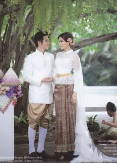 Connecting the World to Asian Culture! Everything from event coverage to exclusive interviews of your favorite Asian star and model! Thai Traditional Dress, Traditional Wedding Dresses, Traditional Fashion, Traditional Outfits, Thai Wedding Dress, Vietnam, Thai Fashion, Thai Dress, Wedding Styles