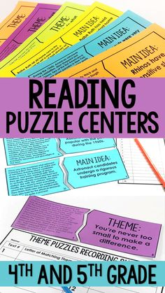 These reading puzzles are the perfect way to offer your students engaging and  rigorous reading practice in a new format. These reading puzzles make great reading centers for 4th grade and 5th grade.