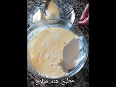 مطبخ هبه نحاس حلبي - YouTube Honey Almonds, Almond Cookies, Low Carb Keto, Camembert Cheese, Banana Bread, Cooking Recipes, Snacks, Middle East, Films