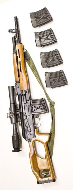 The PSL model 1974 (scoped semi-automatic rifle) is a Romanian military designated marksman rifle - similar in appearance to the SVD Dragunov. Believed to be an FPK Paratrooper rifle