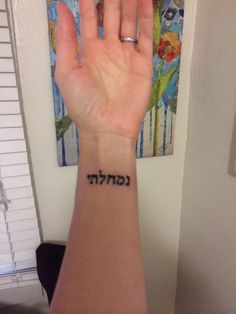 My new tattoo!! Forgiven in Hebrew!!