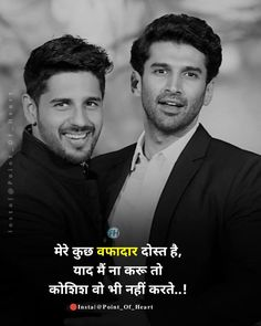 Hindi Words, Hindi Quotes, Qoutes, Happy Holi Greetings, Samantha In Saree, Dosti Quotes, Self Defense Moves, Motivational Picture Quotes, Heart Quotes