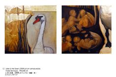 Leda and the Swan Work In Japan, Swan, Artist, Painting, Swans, Painting Art, Paintings, Painted Canvas, Artists