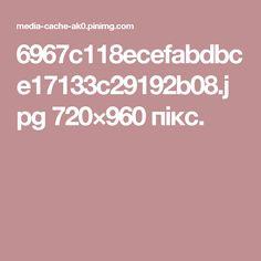 6967c118ecefabdbce17133c29192b08.jpg 720×960 пікс.