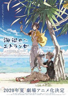 Kanna Kii's Umibe no Étranger Boys-Love Manga Gets Anime Film Next Summer - News - Anime News Network The Stranger, Manga Bl, Manga Anime, Otaku, Okinawa, Anime Boys, Manhwa, Teaser, Film D'animation