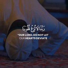 Past Quotes, Quran Quotes Love, Quran Quotes Inspirational, Islamic Love Quotes, Wisdom Quotes, Quran With English Translation, Quran Translation, Ramadan Quran, Beautiful Quran Verses