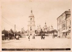 Kiev 1900-е