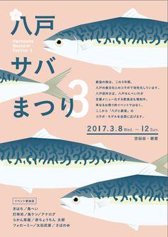 A Modern Decoration modern fireplace decor Graphic Design Posters, Graphic Design Illustration, Graphic Design Inspiration, Typography Design, Lettering, Poster Designs, Japan Design, Dm Poster, Print Poster