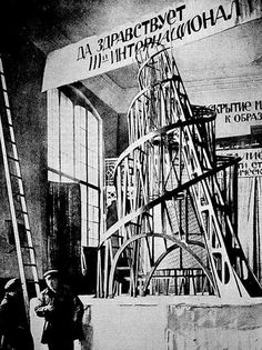 Tatlin's Tower maket 1919 year - ウラジーミル・タトリン - Wikipedia