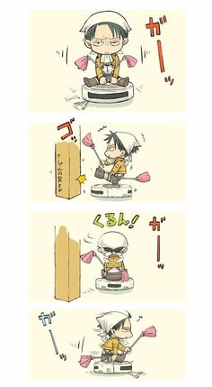 SnK - Chibi Levi Ackerman (Rivaille) Cleaning Squad (Attack on Titan) Kawaii ^_^ M Anime, Fanarts Anime, Anime Meme, Attack On Titan Funny, Attack On Titan Fanart, Chibi, Ereri, Eren E Levi, Manga Kawaii