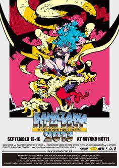 「カナザワ映画祭 2013」のポスターイラストとロゴを制作しました。今年もタイトルが並んでるだけで顔がほころぶようなラインナップですが中でも私は「アルタードステイツ」がたのしみです。 上映作品やチケットの詳細はこちら >カナザワ映画祭 facebook/かなざわ映画の...