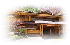Oldest hotel in the world - Japan  Nishiyama Onsen Keiunkan