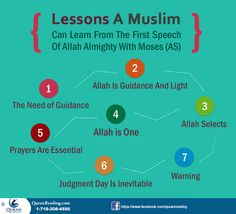 Lessons A Muslim Can Learn From The First Speech Of Allah Almighty With Moses (AS)