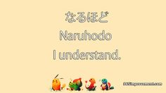 Anime Phrases That You May Encounter In Japan - 365 Improvement You May, Real Life, Japanese, Anime, Japanese Language, Cartoon Movies, Anime Music, Animation, Anime Shows