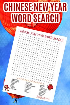 This printable Chinese New Year themed word search puzzle features 24 words related to the holiday such as lucky, tradition, ancestors, lunar and more. Chinese New Year Crafts For Kids, Chinese New Year Activities, New Years Activities, Writing Activities, New Year's Crafts, Kids Crafts, Cultural Studies, Social Studies, New Year's Snacks