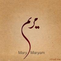 Mary Maryam by Nihadov