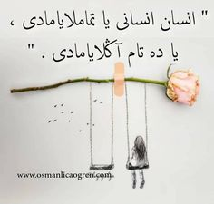 Turkish Language, Serendipity, Letters, Writing, Quotes, Anime, Art, Quotations, Art Background