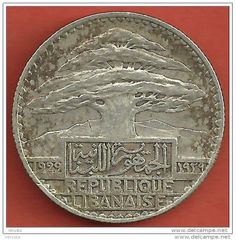 Stamps, coins and banknotes, postcards or any other collectable items are on Delcampe! Antique Coins, Old Coins, Lebanon Cedar, Tripoli Lebanon, Arabian Art, Coin Art, Phoenician, Gold And Silver Coins, Coin Collecting