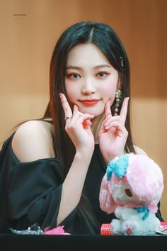 Dream Note, Face Claims, Bias Wrecker, Girl Face, Ulzzang Girl, Kpop Girls, Icons, Group, Symbols