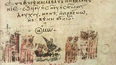 the oldest reference discovered until the @ symbol is religious. It appears in a Bulgarian translation of a Greek chronicle dating back to 1345.