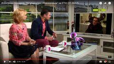 Канал etv+ и фиолетовые грибы #фиолетовыегрибы  etv-фиолетовые-грибы.jpg