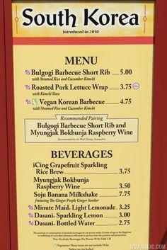 2015 Epcot Food and Wine Festival Marketplace kiosk - 52 South Korea menu